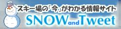 snowandtweet_banner.png